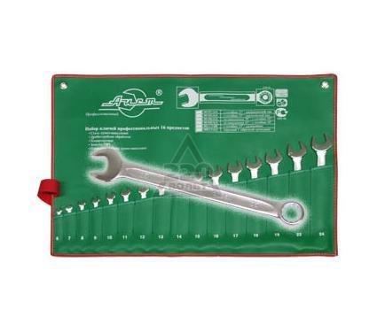 Набор комбинированных гаечных ключей, 16 предметов AIST 0010216A
