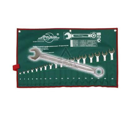 Набор комбинированных гаечных ключей в чехле, 18 шт. AIST 0010218A
