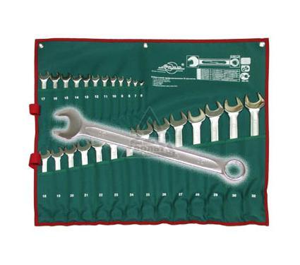 Набор комбинированных гаечных ключей,26 шт. AIST 0010226A