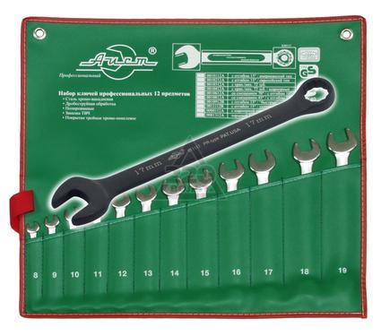Набор комбинированных гаечных ключей,12 шт. AIST 11112