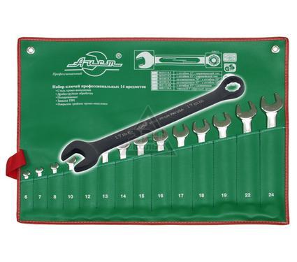 Набор комбинированных удлиненных гаечных ключей, 14 предметов AIST 11114