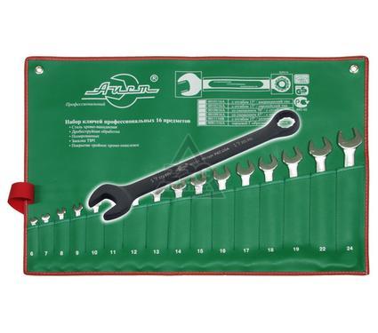 Набор комбинированных гаечных ключей в чехле, 16 шт. AIST 11116