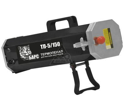Термопенал БАРС ТП- 5/150