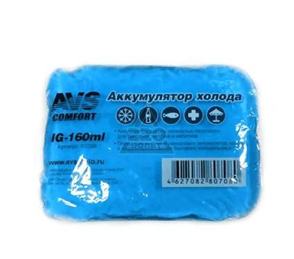 Аккумулятор холода AVS IG-160