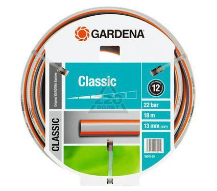 Шланг GARDENA 18001
