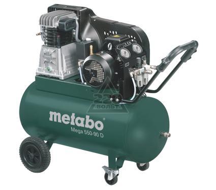 Компрессор поршневой METABO MEGA 550-90 D