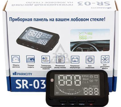Проекционный дисплей PARKCITY SR-03 Safe Ride