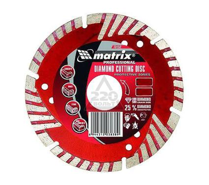 ���� �������� MATRIX 73153
