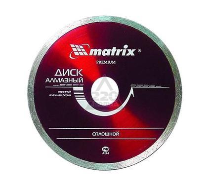 Круг алмазный MATRIX 73191