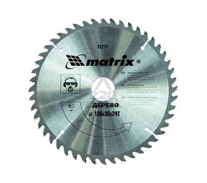 Круг пильный твердосплавный MATRIX 73217