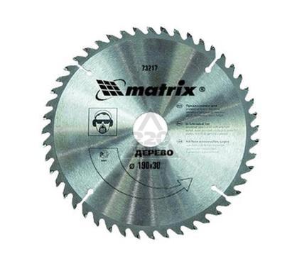 Круг пильный твердосплавный MATRIX 73219