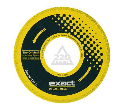 Диск EXACT Diamond X16