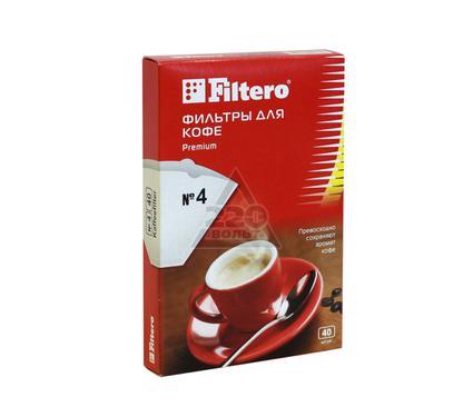 Фильтр для кофеварки FILTERO №4/40