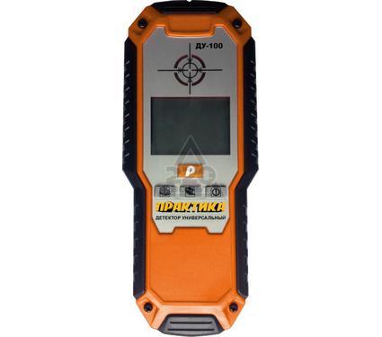 Металлоискатель ПРАКТИКА 779-448 ДУ-100