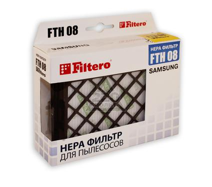 Фильтр FILTERO FTH 08 SAM