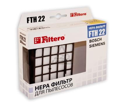Фильтр FILTERO FTH 22 BSH