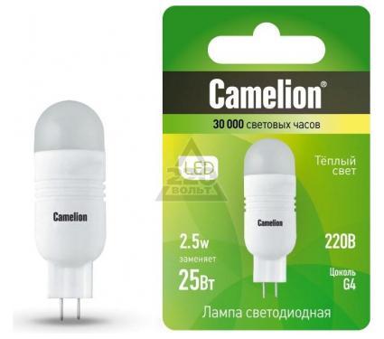Лампа светодиодная CAMELION LED2.5-JD/830/G4