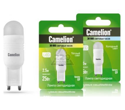 Лампа светодиодная CAMELION LED2.5-G9/830/G9