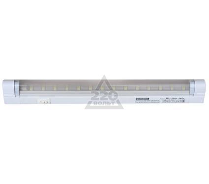 Светильник для производственных помещений CAMELION LWL-2001-14DL