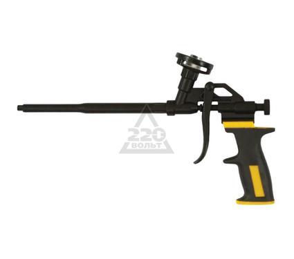 Пистолет для монтажной пены FIT 14268