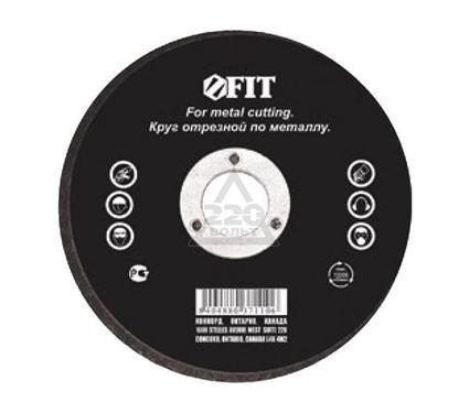 Круг отрезной FIT 37116