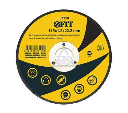 Круг отрезной FIT 37150