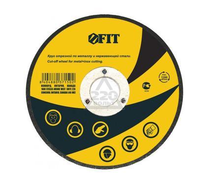 Круг отрезной FIT 37158