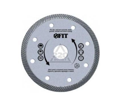 Круг алмазный FIT 37516