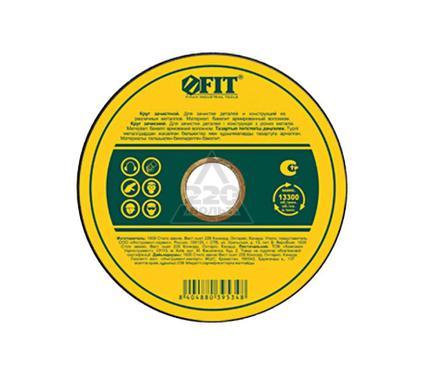 Круг зачистной FIT 39534