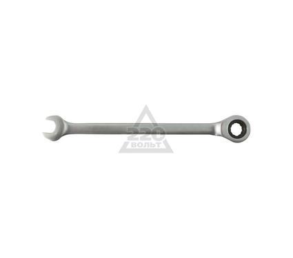 Ключ гаечный комбинированный с трещеткой 10 х 10 FIT 63460