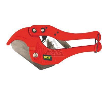 Ножницы FIT 70980