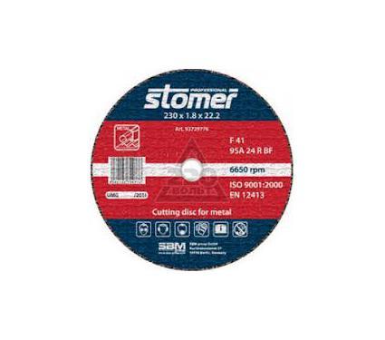 Круг отрезной STOMER CD-230T