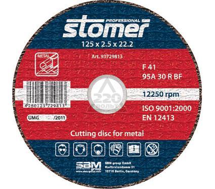 ���� �������� STOMER CD-125
