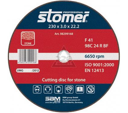 Круг отрезной STOMER CS-230