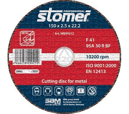 Круг отрезной STOMER CD-150