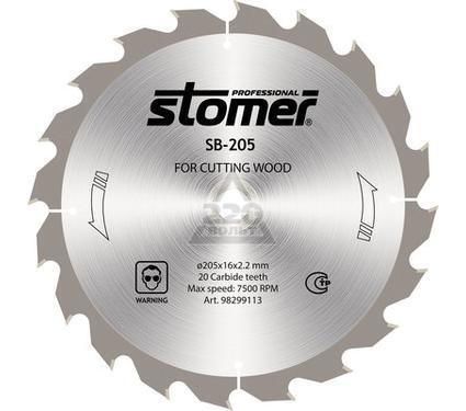 ���� ������� �������������� STOMER SB-205