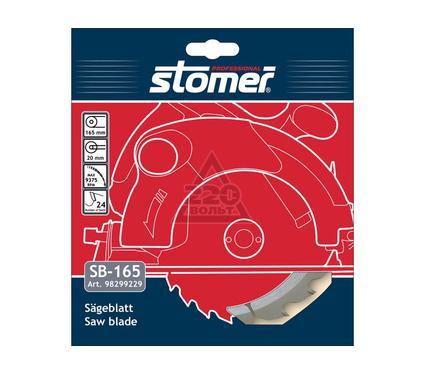 Круг пильный твердосплавный STOMER SB-255