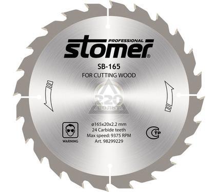Круг пильный твердосплавный STOMER STOMER SB-165