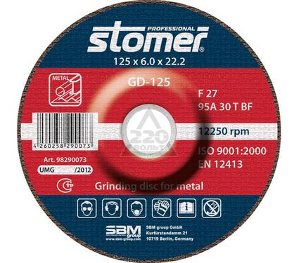 Круг зачистной STOMER GD-125