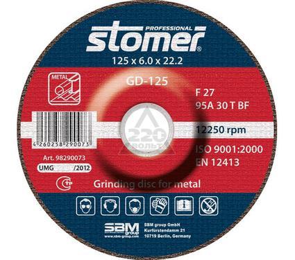 ���� ��������� STOMER GD-125