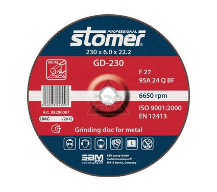 Круг зачистной STOMER GD-230