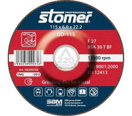 Круг зачистной STOMER GD-115