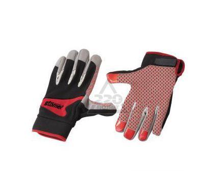 Перчатки STOMER Extra Grip XXL