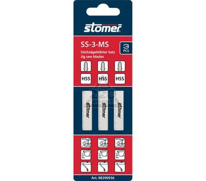 Набор пилок STOMER SS-3-MS