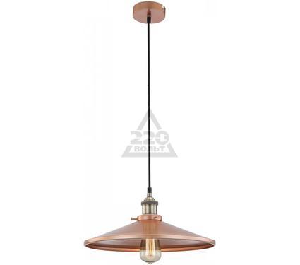 Светильник подвесной GLOBO KNUD 15062