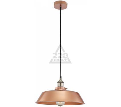 Светильник подвесной GLOBO KNUD 15069