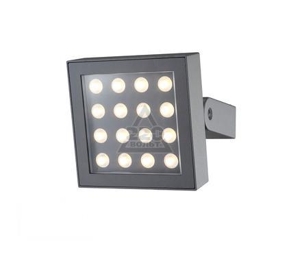 Светильник уличный GLOBO TASILLA 34261
