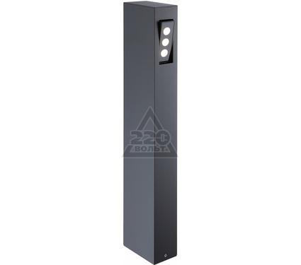 Светильник уличный GLOBO NARVI 34276
