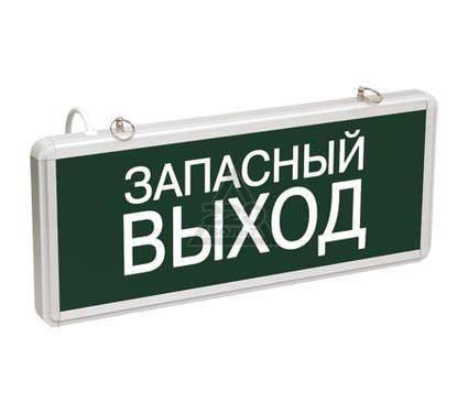 Светильник аварийный IEK Запасный выход ССА1002