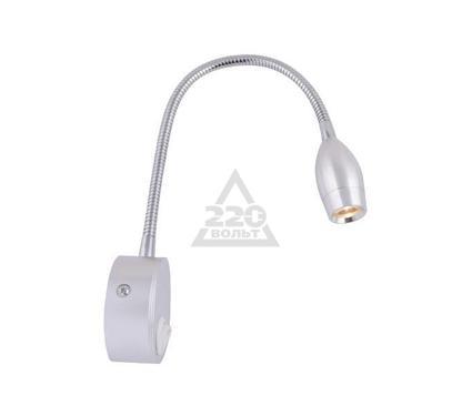 ��� ARTE LAMP A7005AP-1SS